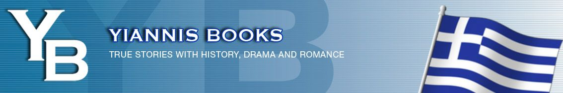 Yiannis Books
